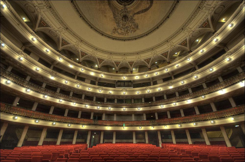 Зрительный зал театра Гавана