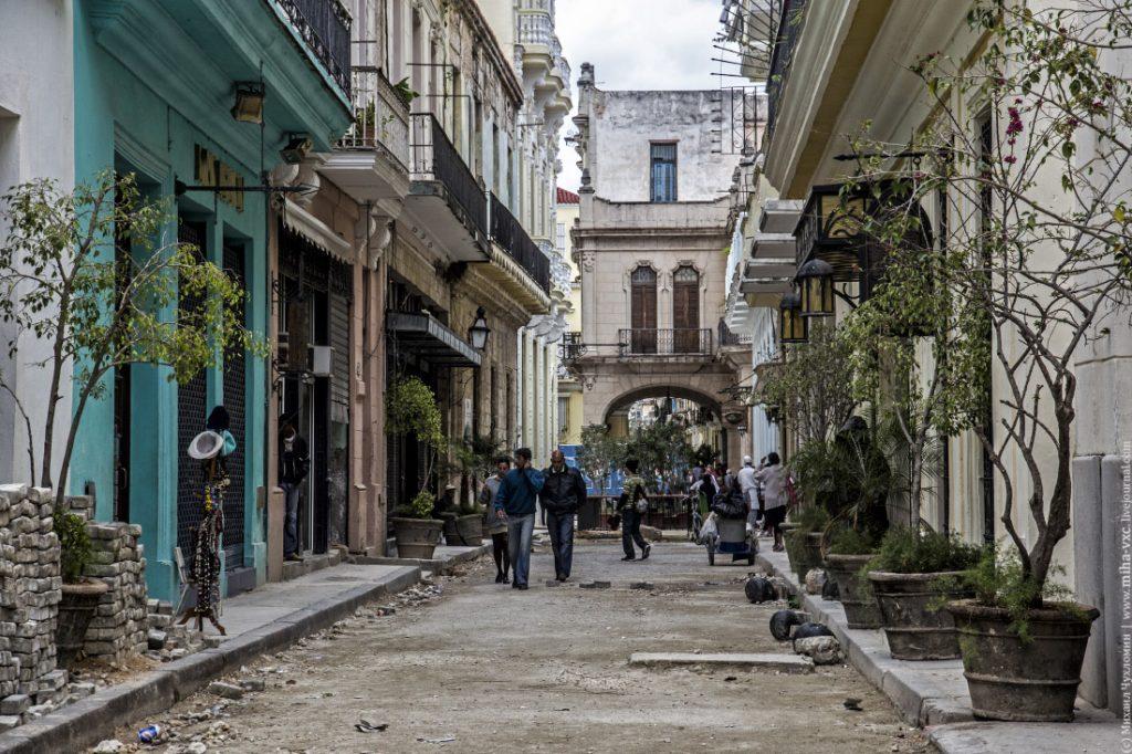 Старая Гавана
