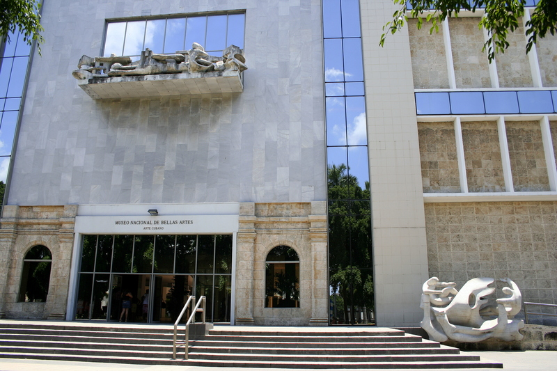 Национальный музей изящных искусств Гаваны