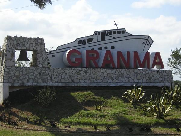 Яхта Гранма