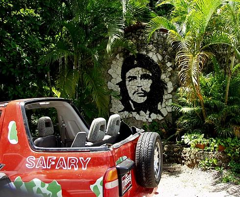 Джип - Сафари на Кубе